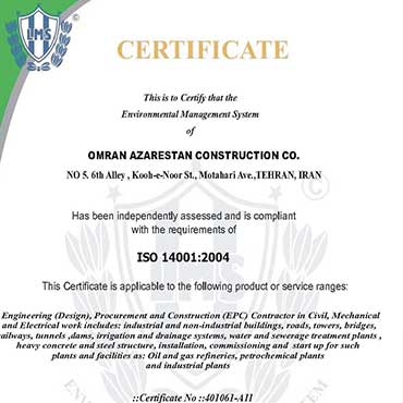 Environmental Management System -ISO 14001:2004