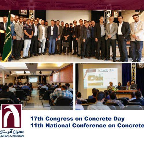 17th_Concrete_Day_Conference
