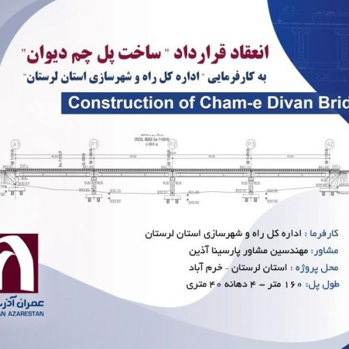 Construction_of_Cham_Divan_Bridge