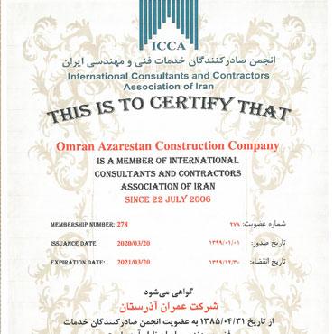 International Consultants and Contractors Association of Iran- 2020