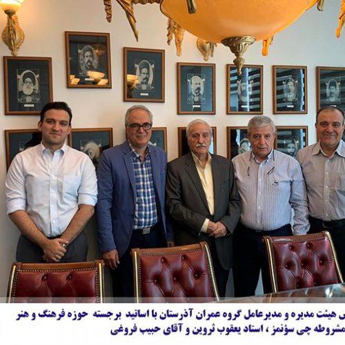 Guests_of_Omran_Azarestan