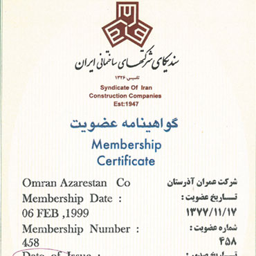 Membership in Syndicate of Iran Construction Companies